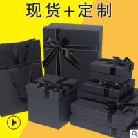 礼品盒创意黑色生日礼盒化妆品包装盒保温杯口红套装高端盒子定制
