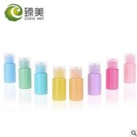10ml毫升马卡龙翻盖瓶 化妆水瓶 试用装小样瓶 化妆品包装分装瓶