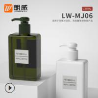 150ml四方乳液瓶按压洗手液瓶 化妆品瓶洗发水包装瓶沐浴露分装瓶