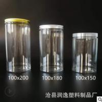 塑料透明罐100x200食品罐花茶坚果蜂蜜密封罐饼干五谷杂粮罐PET