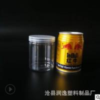 现货65x80食品罐透明塑料罐密封包装罐饼干坚果花茶糖果饰品罐PET