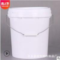 厂家批发 10升加厚圆形塑料桶 10升涂料化工食品包装桶 防冻液桶