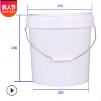 厂家批发 10升圆形塑料桶 10升涂料化工食品级包装桶 防冻液桶