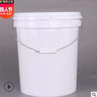 厂家直销25升圆形塑料桶 25升涂料农药化工食品级塑料桶 品质货