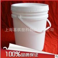 【厂家直销】供应广口塑料圆桶 20L塑料广口桶 pp塑料桶