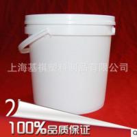 【厂家【厂家直销】2L塑料广口桶 塑料桶 食品级 塑料 水桶 食用油桶】供应广口塑料圆桶 20L塑料广口桶 pp塑料桶
