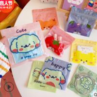 韩国创意可爱零食密封袋少女心小狗食品饼干糖果小号包装袋糖果袋