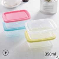 保鲜盒小留样盒零食收纳盒长方形盒子透明塑料PP保鲜盒迷你350ml