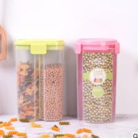 五谷杂粮储物罐厨房食品收纳盒收纳罐塑料分格零食密封罐保鲜瓶