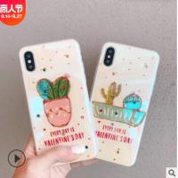 可爱仙人掌适用苹果XS手机壳iphone7/8plus硅胶防摔6s软壳蓝光女