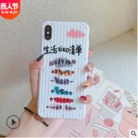 生活清单风适用苹果XR MAX网红曲面XS行李箱7手机壳iPhone8plus女