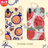 草莓橘子苹果x皱褶折纸手机壳78plus软壳iPhone76/xsmaxr女款适用