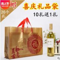 红色礼品袋过年送礼袋新年春节手提袋烟酒茶叶包装袋金色福字袋子