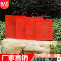 红色塑料福字礼品袋中秋节月饼烟酒茶叶送礼回礼手提袋塑料福字袋