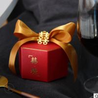 2020新款结婚抖音同款中式喜糖盒创意婚礼包装纸盒中国风糖果礼盒