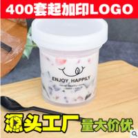 烧仙草罐子芋圆冰淇淋奶茶网红甜沫儿甜品打包500ML磨砂杯包装盒