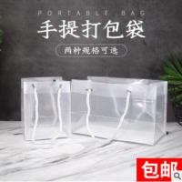 烧仙草手提打包袋透明奶茶打包袋烘焙袋外卖打包袋