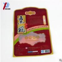 厂家定制熏鸡手提真空包装袋烤鸭熟食密封三边封礼品包装袋子