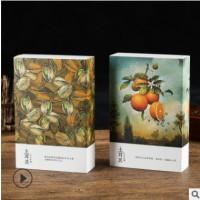 厂家定做硬纸板盒天地盖内衣内裤粽子包装礼品盒印刷 茶叶礼盒