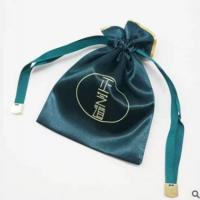 抽绳束口色丁布袋礼品袋抽收纳包装袋 丝绸色丁布收纳袋子定做